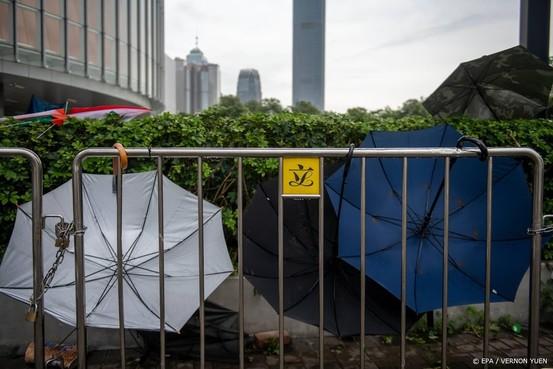 Tientallen arrestaties bij protesten Hongkong